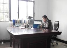 诺亚办公室