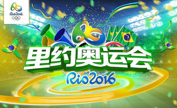 诺亚乳化机-为里约奥运的中国健儿加油
