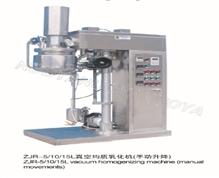 ZJR 5-10L(手动升降)
