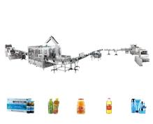 消毒水,消毒剂生产线